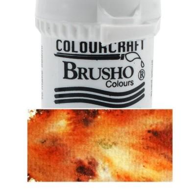 Brusho - Dark brown (marron)