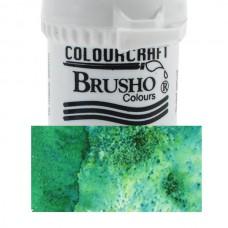 Brusho - Emerald Green