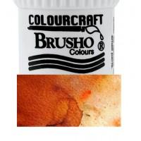 Brusho - Light Brown