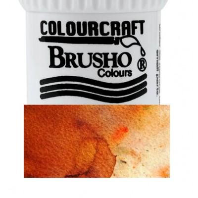 Brusho - Light brown (marron clair)