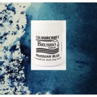 Brusho - Prussian Blue