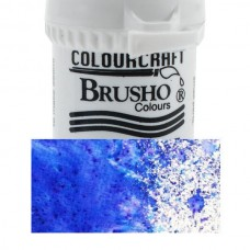 Brusho - Ultra Marine