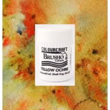Brusho - Yellow ochre